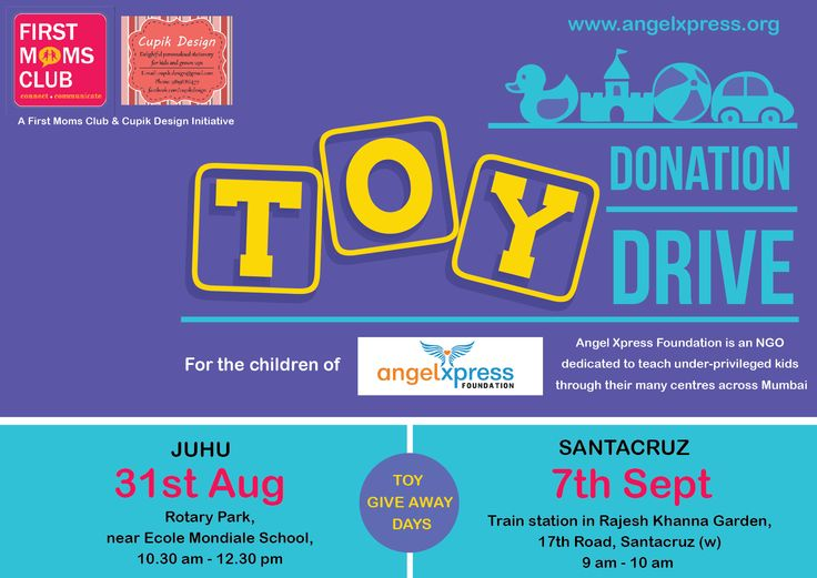 #AXF Toy Donation Drive