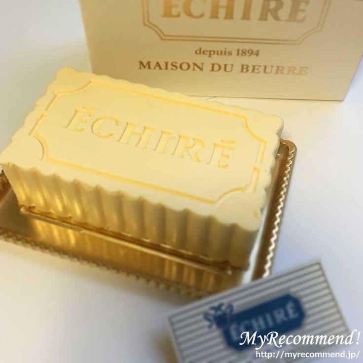 エシレ バターケーキ
