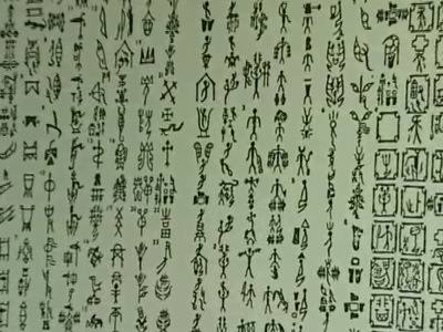 shang dynasty essay Zhou dynasty overview the zhou dynasty was founded by king wen of the ji family in 1076 bc, after the shang dynasty came to an end the dynasty's east coast borders were to the left of the pacific ocean.