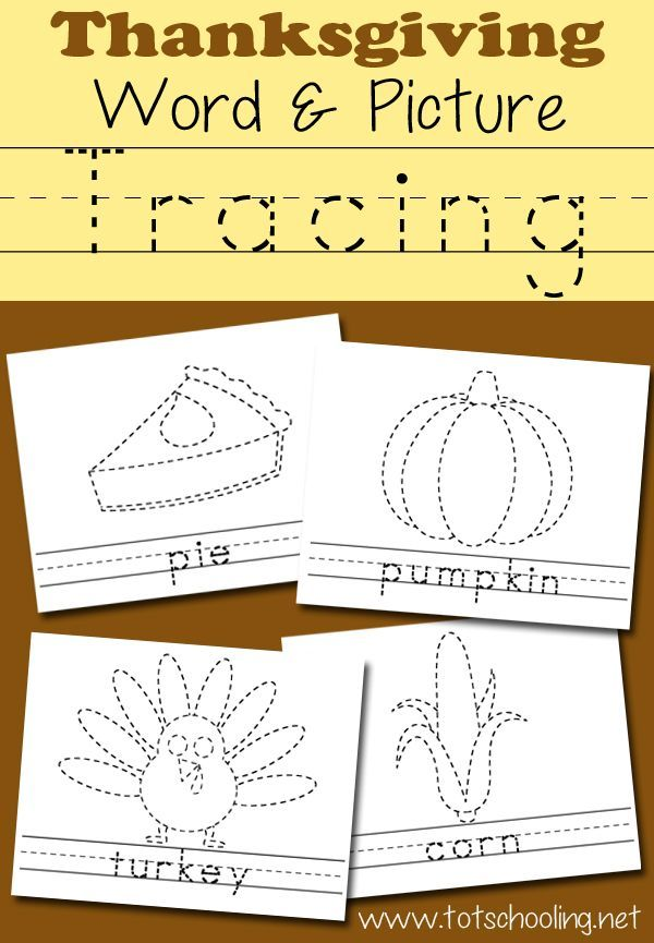 Thanksgiving Picture & Word Tracing Printables | Totschooling - Toddler and Preschool Educational Printable Activities