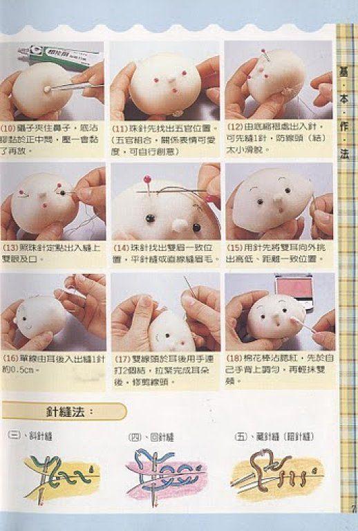 **Muñecas hechas con pantys*** | Aprender manualidades es facilisimo.com