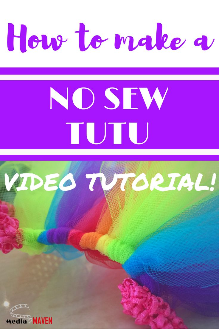 I made my first no sew tutu for my daughter Julianna before she was even born. I'm not the best sewer in the world and I love the look of a DIY no sew tutu, so when I found out how to make a tutu skirt without sewing, I made a few more.  Learning how to make a no sew tutu is easier to watch than read, so I've included this video tutorial in addition to some written instructions.