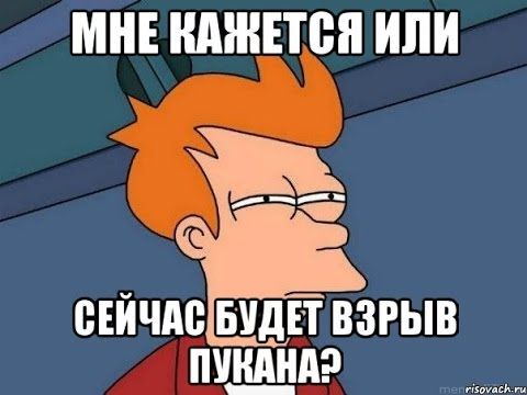 Ганапольский послал в жопу слушателя.