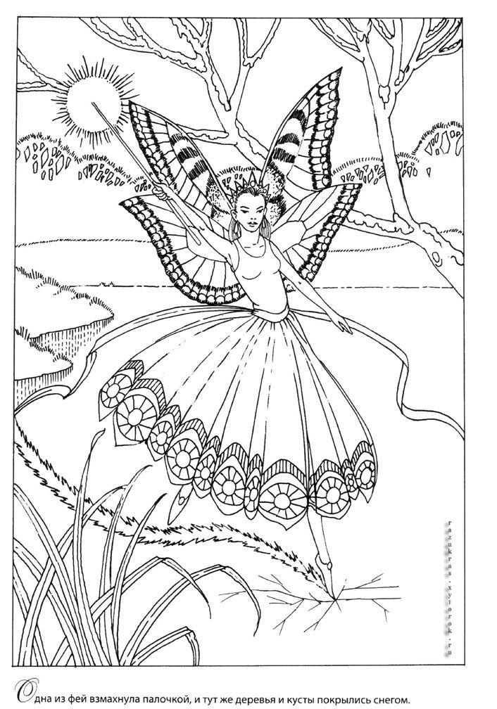 277 best color fairies angels images on pinterest coloring books vintage coloring books and. Black Bedroom Furniture Sets. Home Design Ideas