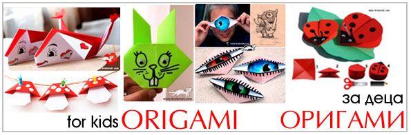 Paper bracelet origami   krokotak
