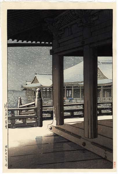 Kawase Hasui détail - Chutes de neige au temple Kiyomizu, Kyoto 1950 (HK08)