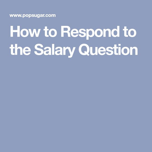 How to Respond to the Salary Question  [Allmoneymakingideas.com / futureproofingjobs.com] future proof careers | increase income | protect wealth | financial freedom | job security | freelance | invest | income streams | make money | money making ideas | dream job | earn money | earn extra money | start a blog | income ideas | income security | Financial literacy | passive income | start a business