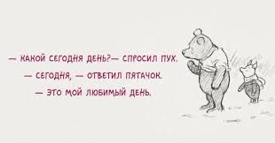 Картинки по запросу цитаты из детских книг