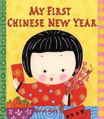my first chinese new year. good little book