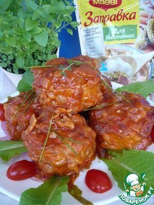 Мафрум-картофель, фаршированный мясным фаршем