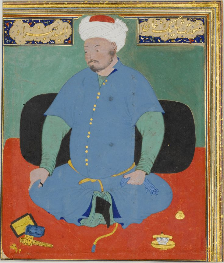 "Portrait of Muhammad Shaybani, by Kamaleddin Behzad, Herat school "" stated by Iranian expert Master Ali Moti."" THE MET states otherwise."