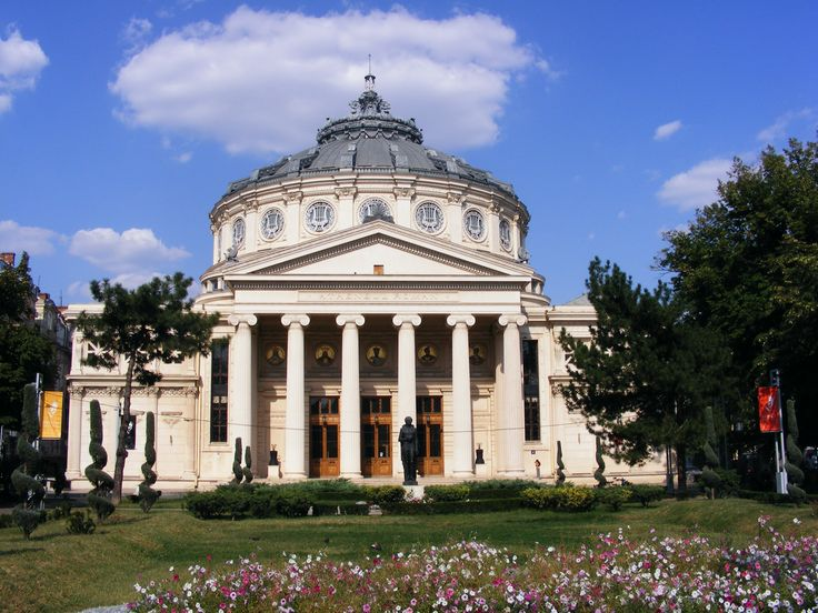 Bucharest, Romanian Athenaeum http://www.touringromania.com/regions/bucharest.html