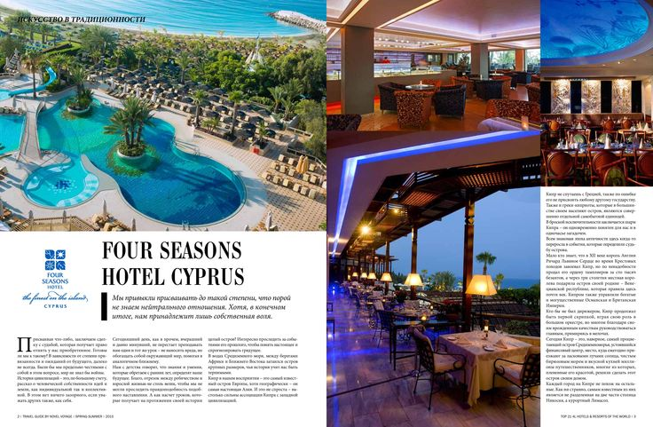 Besides comfortable climate, typically mediterranean and a bit of greek tranquility, Cyprus is felt as a place where tolerance historically were held and brought the island a Worldwide fame as long as to its traditional hotel - FOUR SEASONS RESORT LIMASSOL. For an inspiring article, go to: http://www.novelvoyage.com/#!top-21-4l-hotels--resorts-of-the-world/cq35 #fourseasonsresortlimassol #limassol #cyprus #novelvoyage #deeptravel #luxury #travel