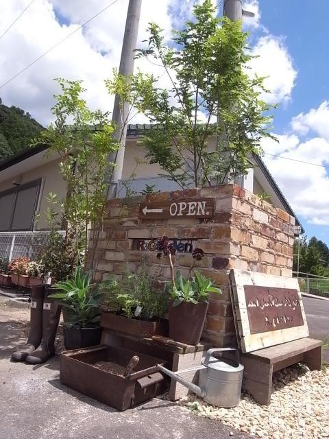 R.garden ギャラリー アンティークレンガ・古レンガ販売、ジャンクガーデン施工のR.garden(アールガーデン)