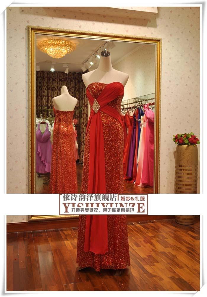 Chinese wedding dress?