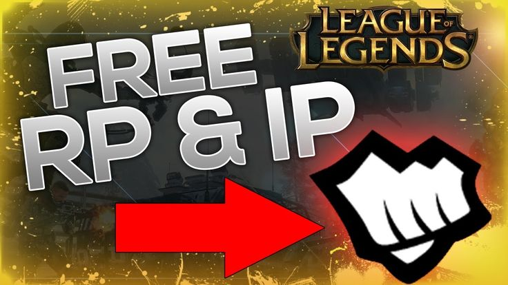 How to get Free Riot Points in League of Legends | Free LoL RP Hack - YouTube