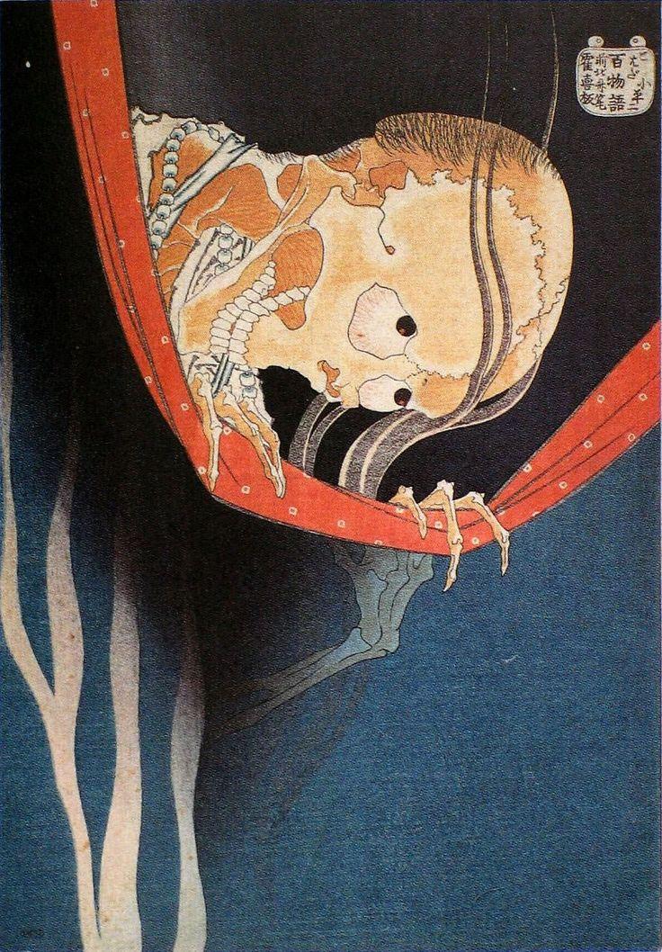 「小はだ小平二」(下)(1831~32年/『百物語』より) 葛飾北斎 70〜71歳ごろ