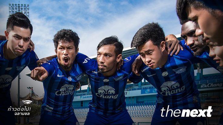 Camisas do Chonburi FC 2017 Nike