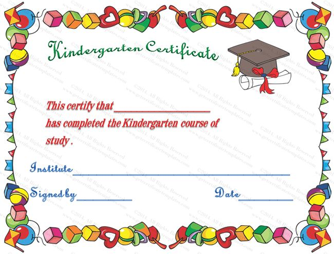 12 best invitations certificates images on pinterest 10th hats off kindergarten diploma certificate template yadclub