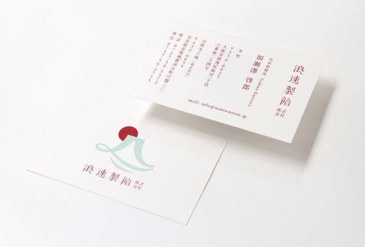 Naniwaseian02