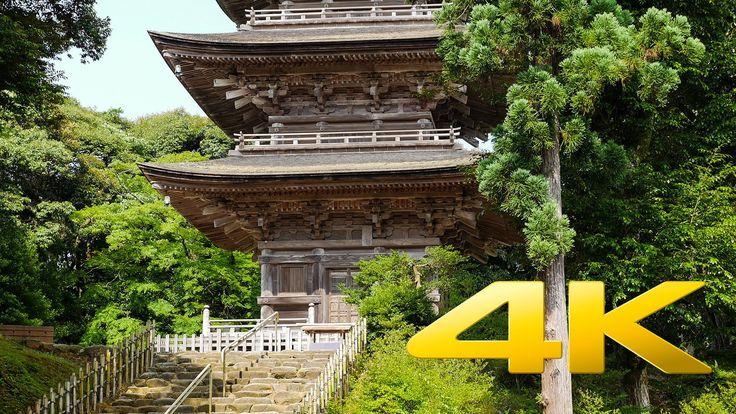 Ishikawa Myōjō-ji Temple - 妙成寺 - 4K Ultra HD
