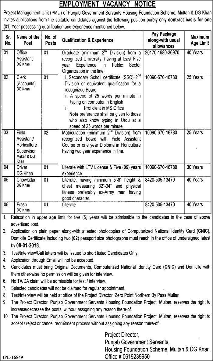 Punjab Government Servants Housing Foundation Scheme Jobs 2017 In Multan For Office Assistant And Clerk http://www.jobsfanda.com/punjab-government-servants-housing-foundation-scheme-jobs-2017-multan-office-assistant-clerk/