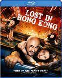 Lost in Hong Kong [Blu-ray] [Mandarin] [2015]