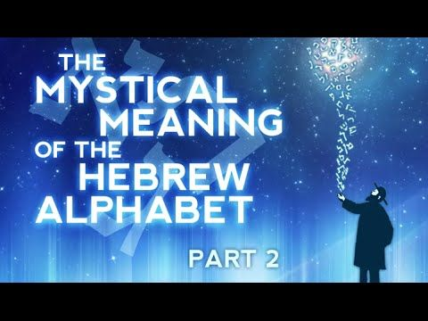 MYSTICAL MEANING of the HEBREW ALPHABET 2 of 4 - Rabbi Michael Skobac -Torah Codes, Jews for Judaism - YouTube