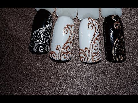 Дизайн ногтей. Рисуем золотые, серебряные ВЕНЗЕЛЯ с ГЕЛЬ ПАСТОЙ - YouTube