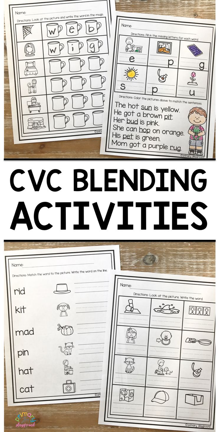 Game with shapes of different colors crossword - Cvc Blending Activities Spiral Review