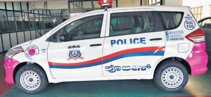 Bengaluru Gets 51 Pink Patrolling Vehicles For Womens Safety Enabled With GPS And Cameras   The past couple of years have been reeling with extremehostile behaviour towards women. And it's no surprise when I tell you that these years have also been anelaboratedossierof all the ills that happened to women: rapemolestation workplace harassment eve teasing exploitation assault abuse etc.  Therefore in a bid to make women feel more secure in their own country and in what looks like an immediate…