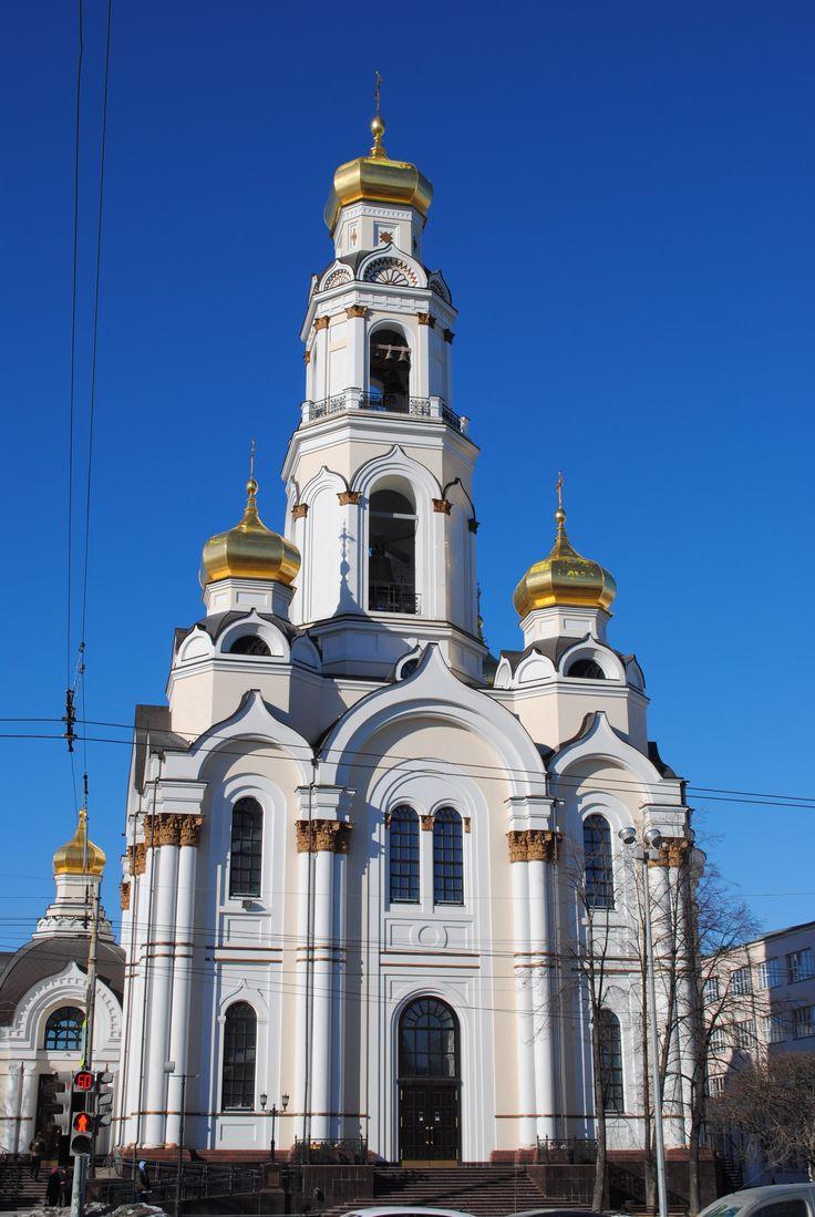 #Ekaterinburg