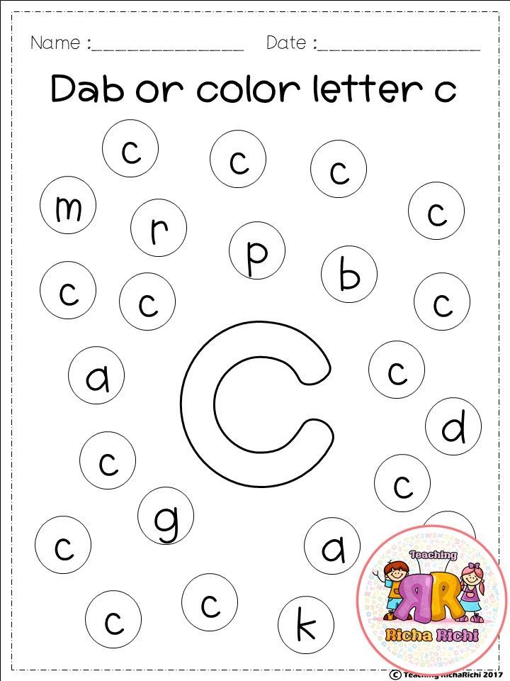Pin On Educational Printable learning alphabet worksheets