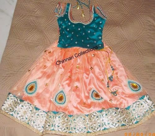 Indian Dresses: Peach Color Parsi work Skirt