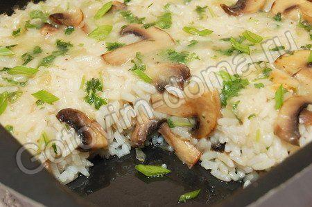 Рис, запеченный с шампиньонами