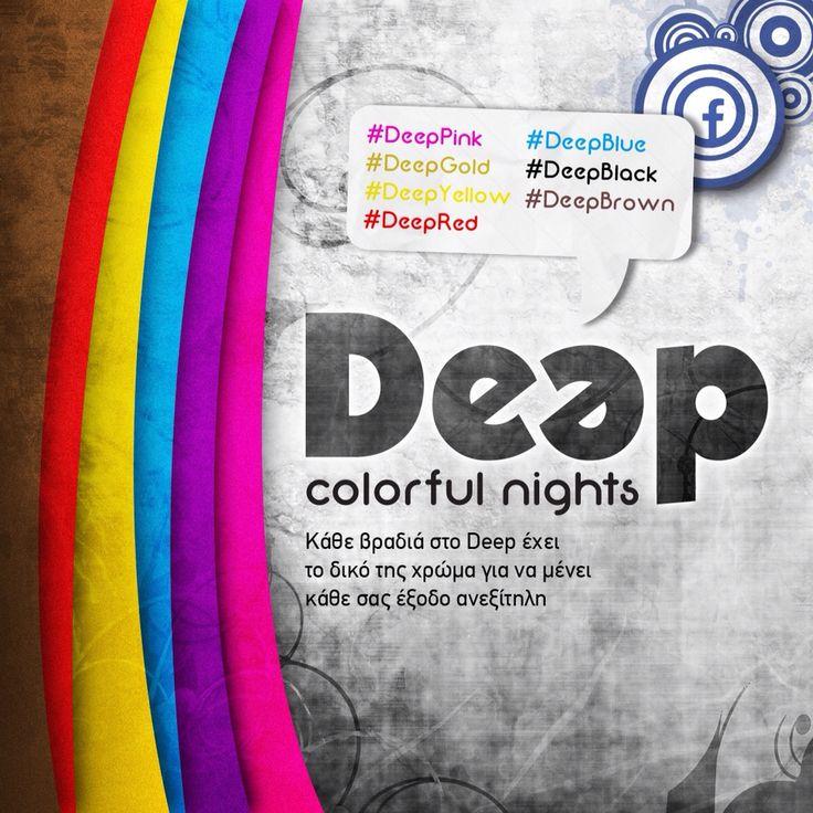 Κάθε νύχτα αποκτά το δικό της χρώμα στο Deep #ColorfulNights