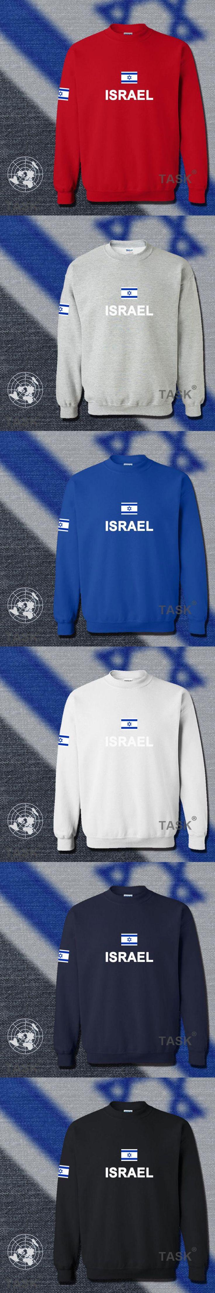Israel hoodies men sweatshirt polo sweats new hip hop streetwear footballes jerseyes tracksuit nation Israeli flag IL fleece