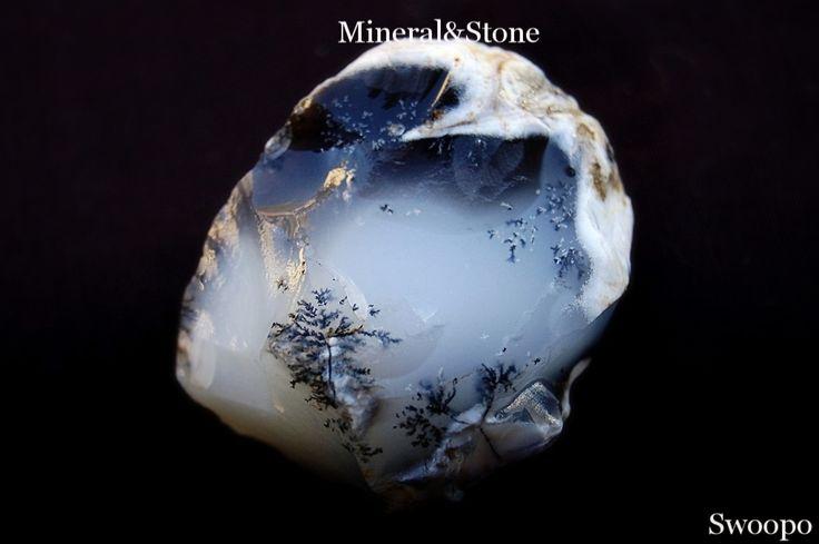 Dendritic Agate Natural Rough 75 Gr.