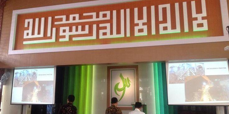 Masjid yang tanpa kubah