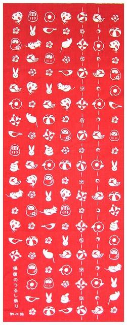 Japanese washcloth, Tenugui