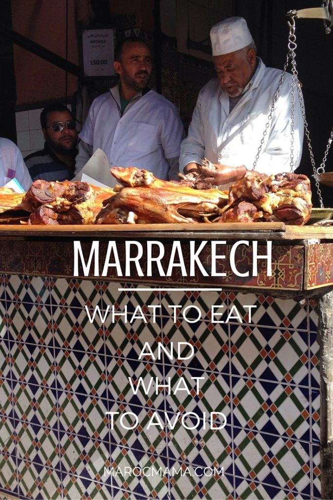 Track down the best food in Marrakech Morocco on your next travel adventure with this guide on what to eat and what to avoid in Marrakech.