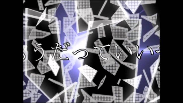 【PV作成大会】ロストワンの号哭【第一回】