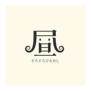 ロゴデザイン大賞2010 大賞発表です☆