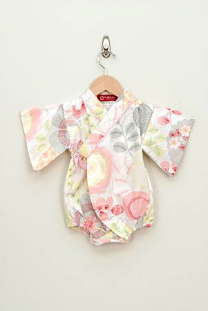 Baby style. This is soo adorable. I wish I had it for my girls when they were babies.