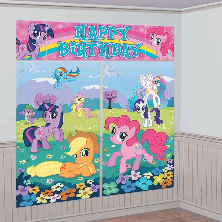 My Little PonyTM Friendship Is Magic Backdrop