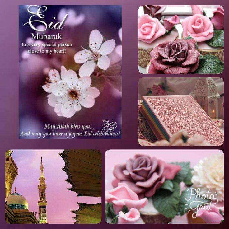Eid Mubarak  Eid ul fitr  Suikerfeest