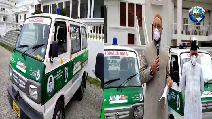 Asaduddin owaisi flags off new ambulances at party