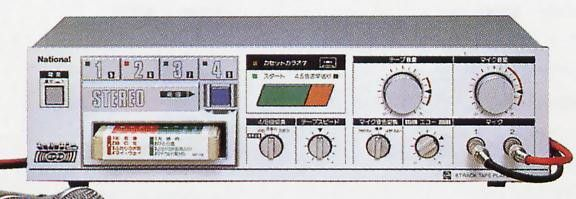 National RS-824 (1983)