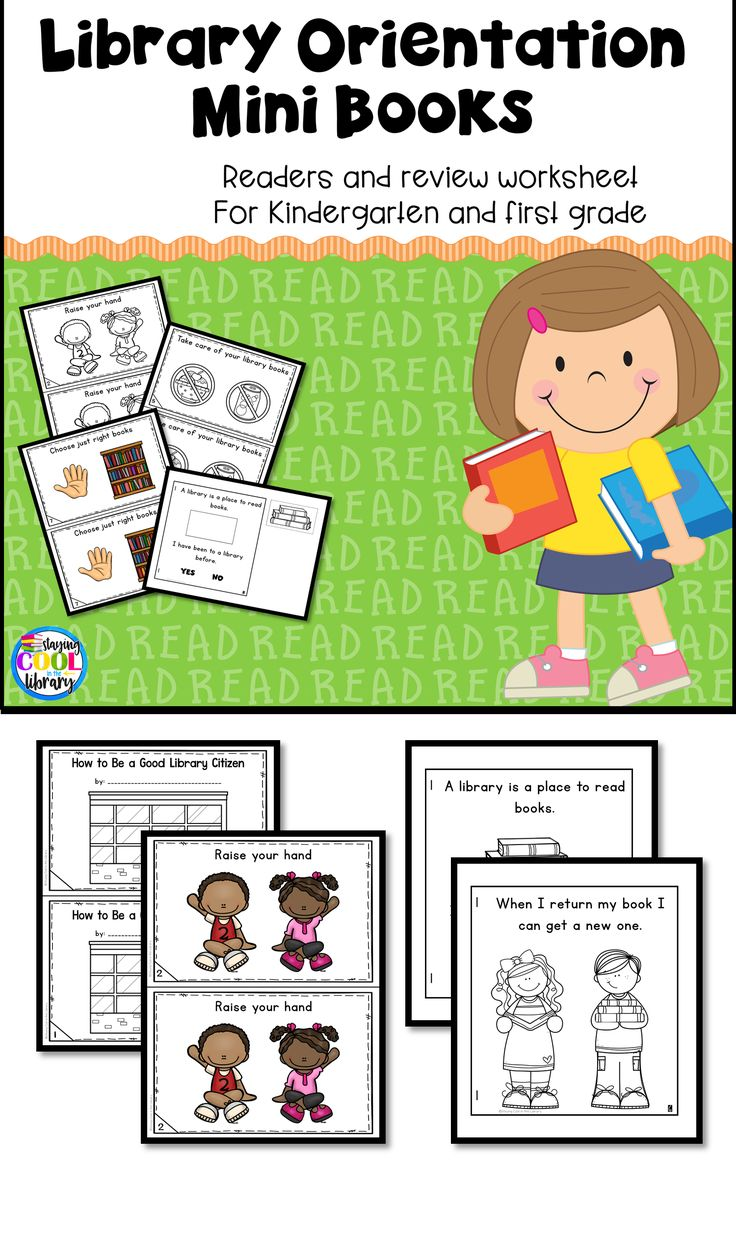 Library Rules and Orientation - Mini Books.  Teach kindergarten and first grade students what a library is and the rules of the library.