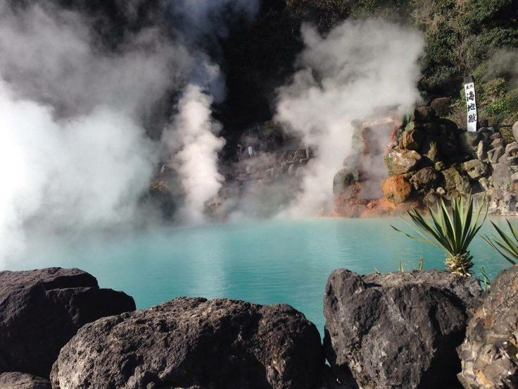 Hell Hot Springs ! Beppu,Japan